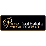 Israel Prime Real Estate Profile on LeadingRE.com